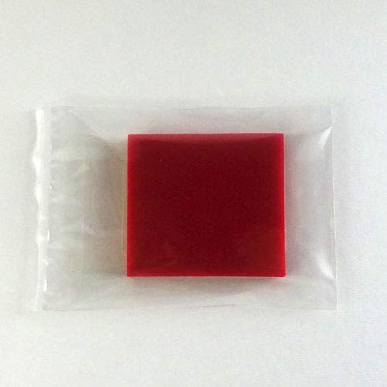 不愉快申請中付与グリセリンソープ MPソープ 色チップ 赤(レッド) 30g