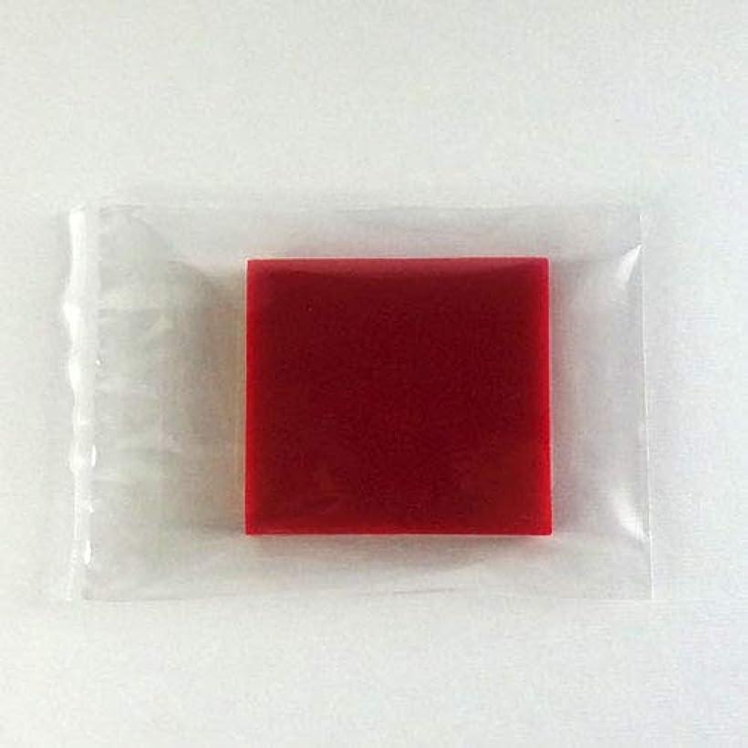 配列動かないまもなくグリセリンソープ MPソープ 色チップ 赤(レッド) 30g