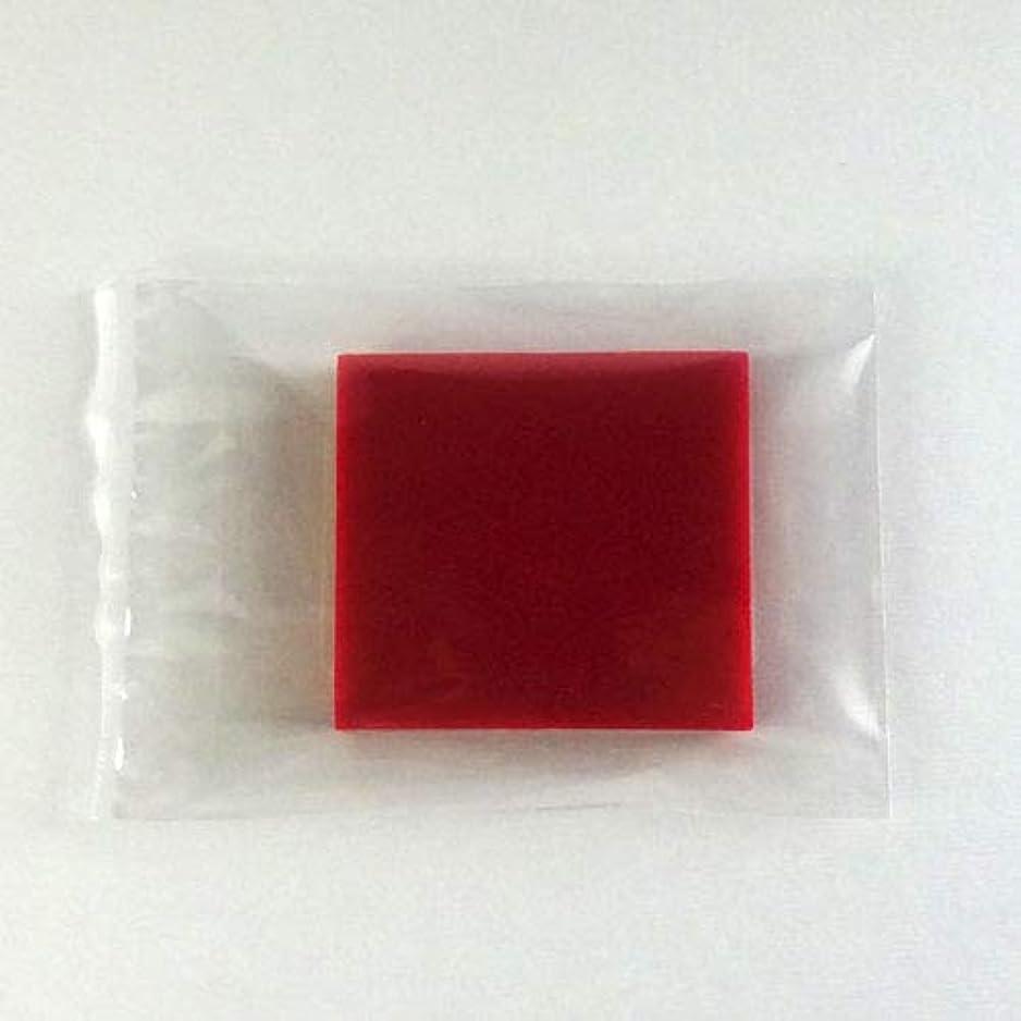 乗算不安十一グリセリンソープ MPソープ 色チップ 赤(レッド) 60g(30g x 2pc)