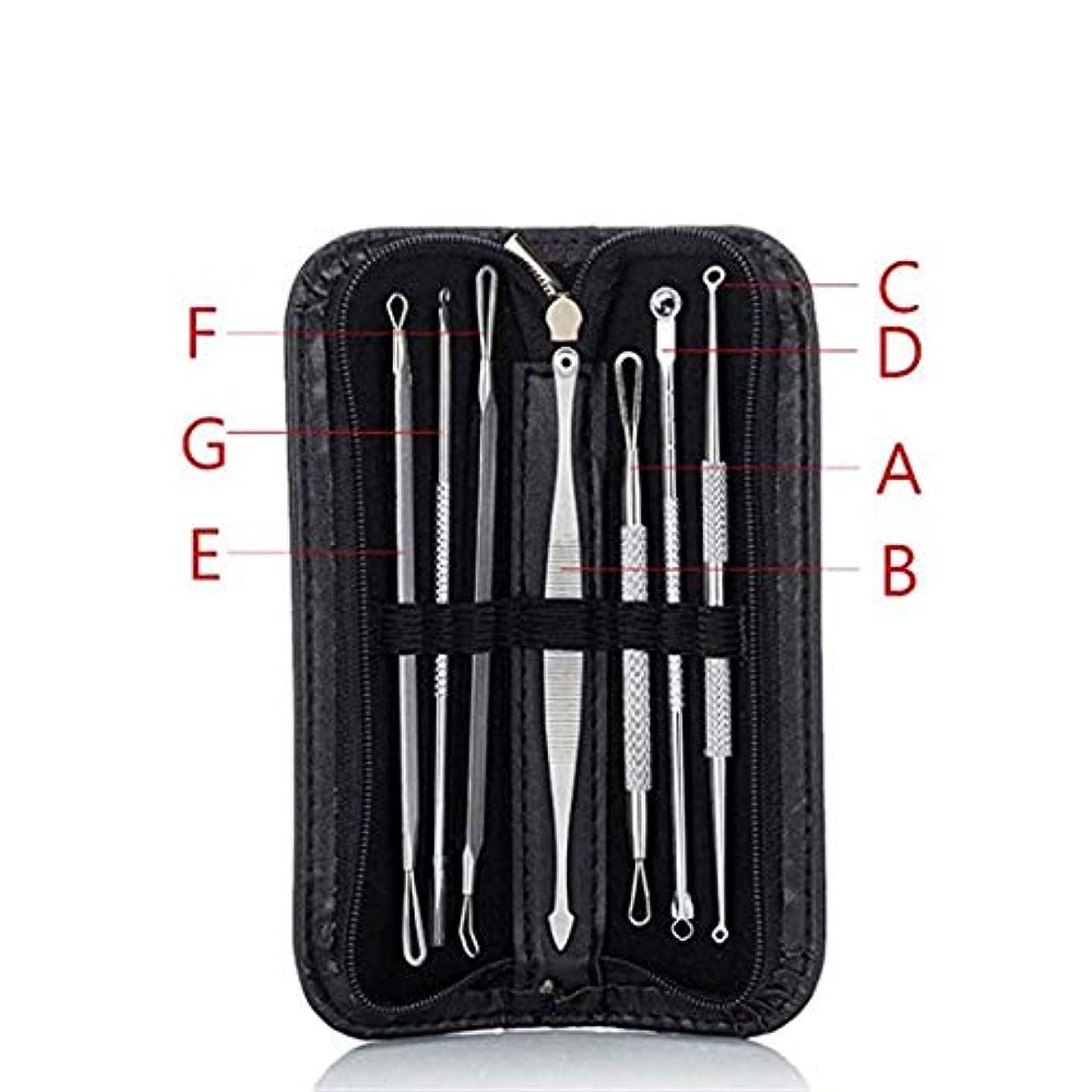 貸す消毒剤帰るKingsleyW 7-PCS PimpleExtractor、Blackhead Blemish Acne Zit Removal Tool(リスクフリーノーズフェイス) - ローズゴールドピンセットキット (色 :...