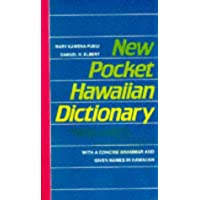 New Pocket Hawaiian Dictionary: With a Concise Grammar and G…