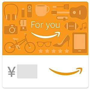 Amazonギフト券- Eメールタイプ - あ...の関連商品3