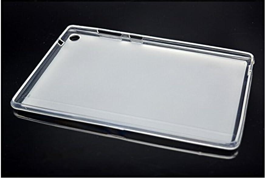 アナログ本体志すASUS ZenPad S 8.0 z580 Z580CA ケース カバー TPUケース シリコン ソフトケース タブレット