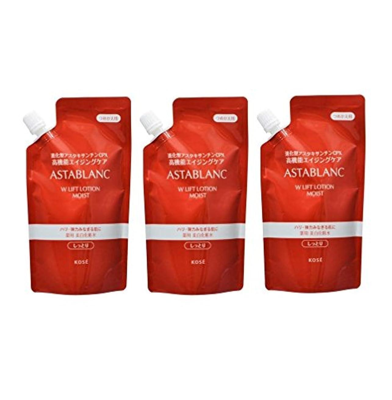 兵器庫バーマド服を着る【3個セット】 コーセー アスタブラン Wリフトローション 130ml とてもしっとり 詰替 レフィル