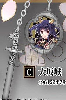 城姫クエスト 武器ストラップ 大坂城