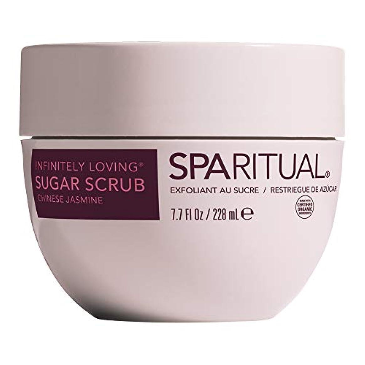 SPARITUAL(スパリチュアル) インフィニトリーラビング シュガースクラブ 228ml (ジャスミンの香り)