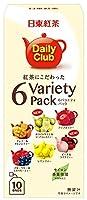 日東紅茶 デイリークラブ 6バラエティーパック 10袋入り×6個