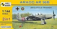 マークワン 1/144 ドイツ空軍 アラドAR96B 汎用練習機 2キット入り プラモデル MKM14459