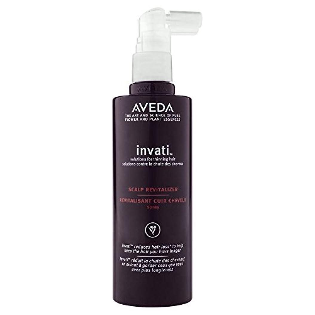 パトロールペルソナカテゴリー[AVEDA] アヴェダInvati頭皮の滋養強壮の150ミリリットル - Aveda Invati Scalp Revitalizer 150ml [並行輸入品]