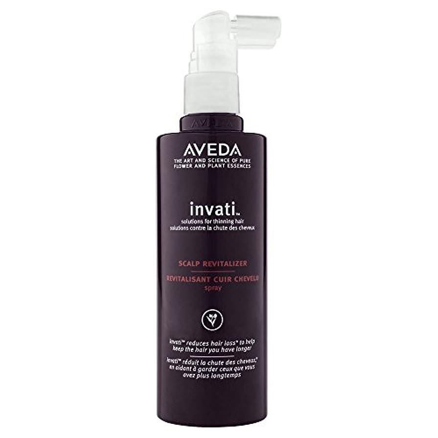 望ましい子供時代データ[AVEDA] アヴェダInvati頭皮の滋養強壮の150ミリリットル - Aveda Invati Scalp Revitalizer 150ml [並行輸入品]