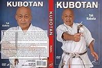 KUBOTAN【DVD】 [並行輸入品]