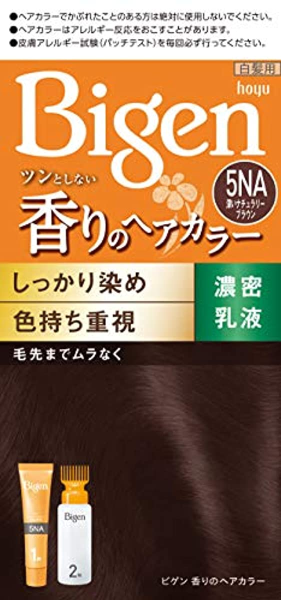 悲惨国際増幅器ホーユー ビゲン香りのヘアカラー乳液5NA (深いナチュラリーブラウン)1剤40g+2剤60mL [医薬部外品]