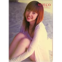 松下萌子写真集『MoEco』