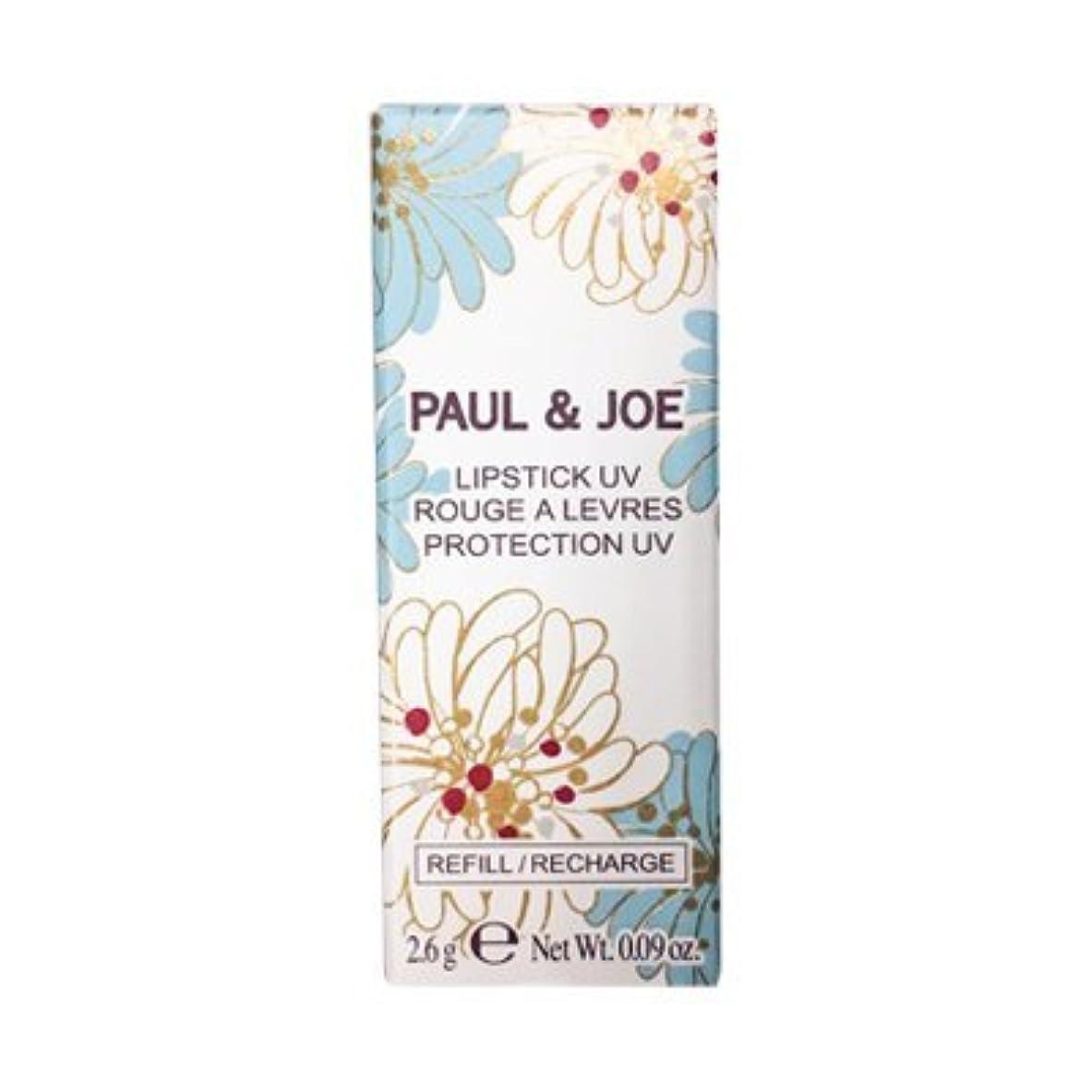 瞑想絶え間ないコンデンサーポール & ジョー / PAUL & JOE リップスティック UV (レフィル) #403 [ リップケア ] [並行輸入品]