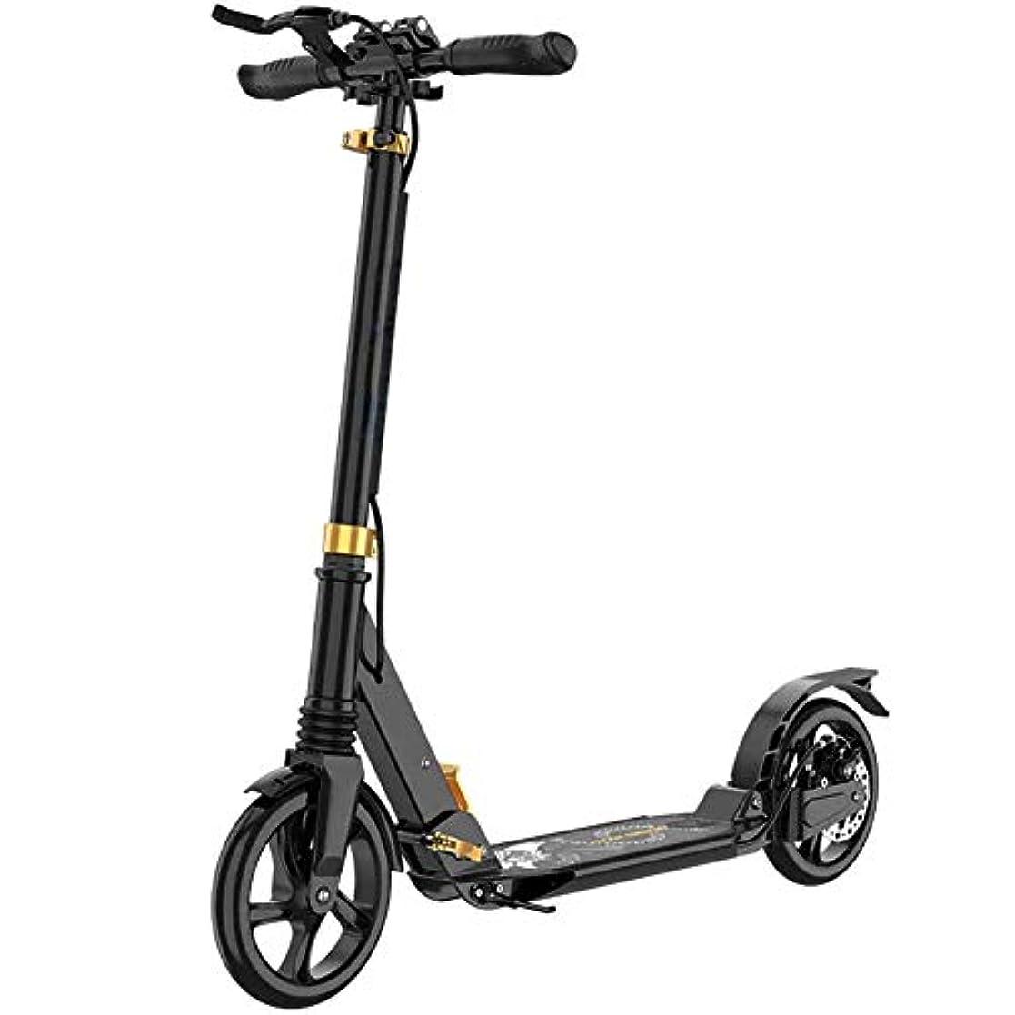 後収まる下に向けますアダルト折りたたみスクーター40ミリメートル耐摩耗性Puの滑らかWheelfreestyleスクーター高さ調節可能ダブル衝撃吸収二輪シングルフットスクーター,黒