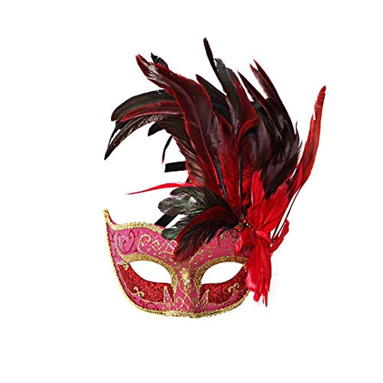 機関車社会主義製油所Nanle ハロウィンマスクハーフフェザーマスクベニスプリンセスマスク美容レース仮面ライダーコスプレ (色 : Style A red)