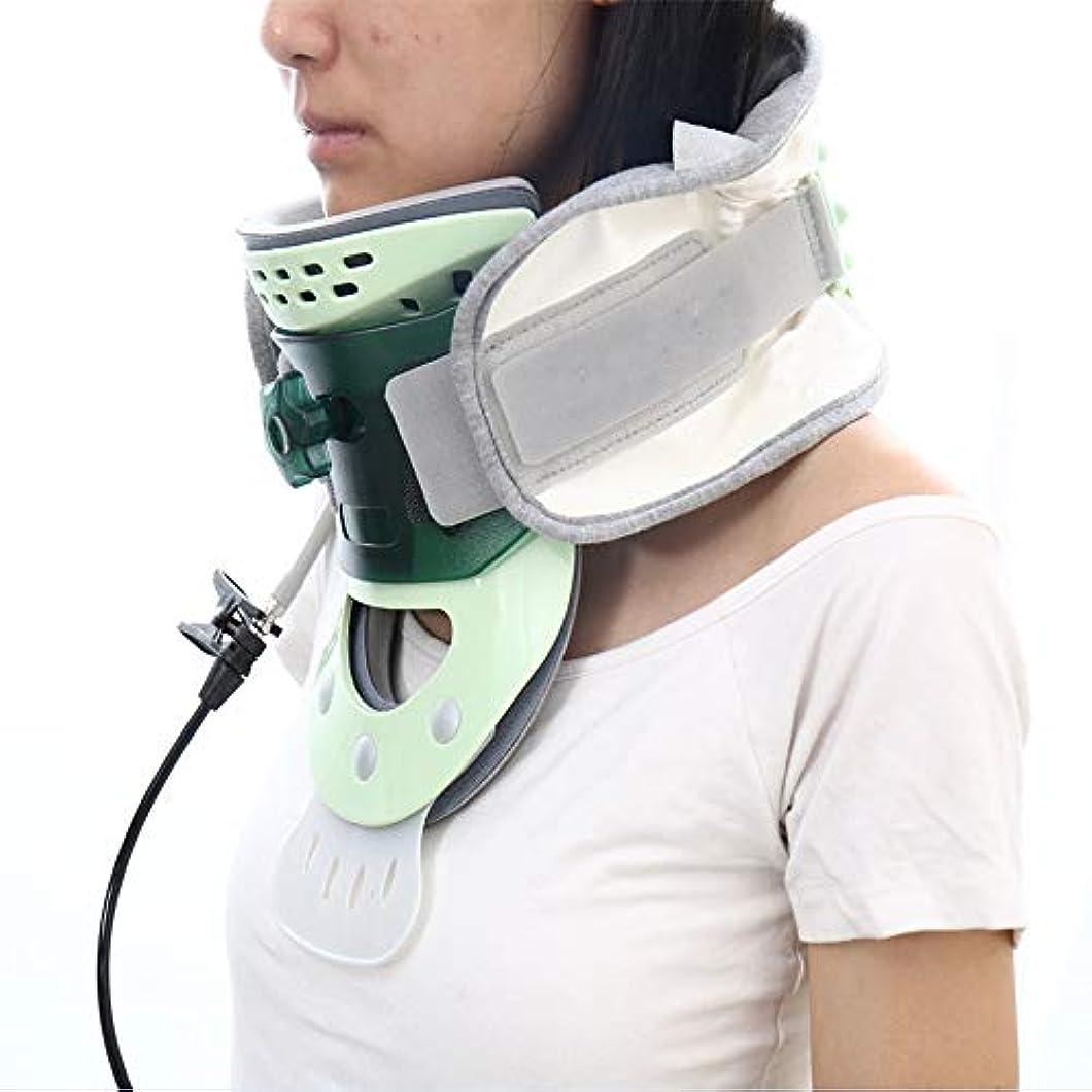 家庭用医療用インフレータブル頸椎牽引装置 - 調整可能な頸椎カラー - 首と背中のマッサージ - ネックストレッチャー