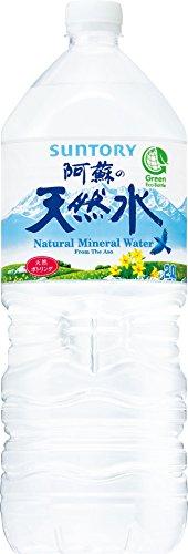 サントリー 阿蘇の天然水 ペット 2L×6本