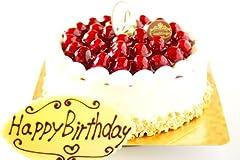 最高級洋菓子 フランスの銘菓シュス木いちごレアチーズケーキ 15cm &誕生日プレートセット