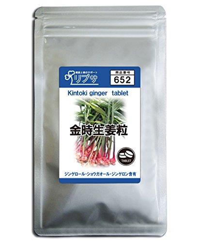 金時生姜 粒 約3か月分 T-652