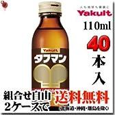 ヤクルト タフマン 110ml×40本[  栄養機能食品 ]