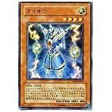 ライオウ 【UR】 YG02-JP001-UR [遊戯王カード]《書籍系》