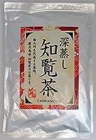 深蒸し茶 知覧茶 700g +100g 増量 鹿児島県産