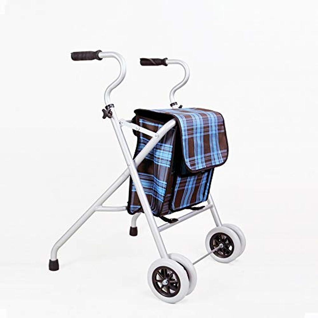 襟オフセットステップキャリーバッグ付き軽量アルミニウム折りたたみ式歩行器、高さ調節可能、移動補助具