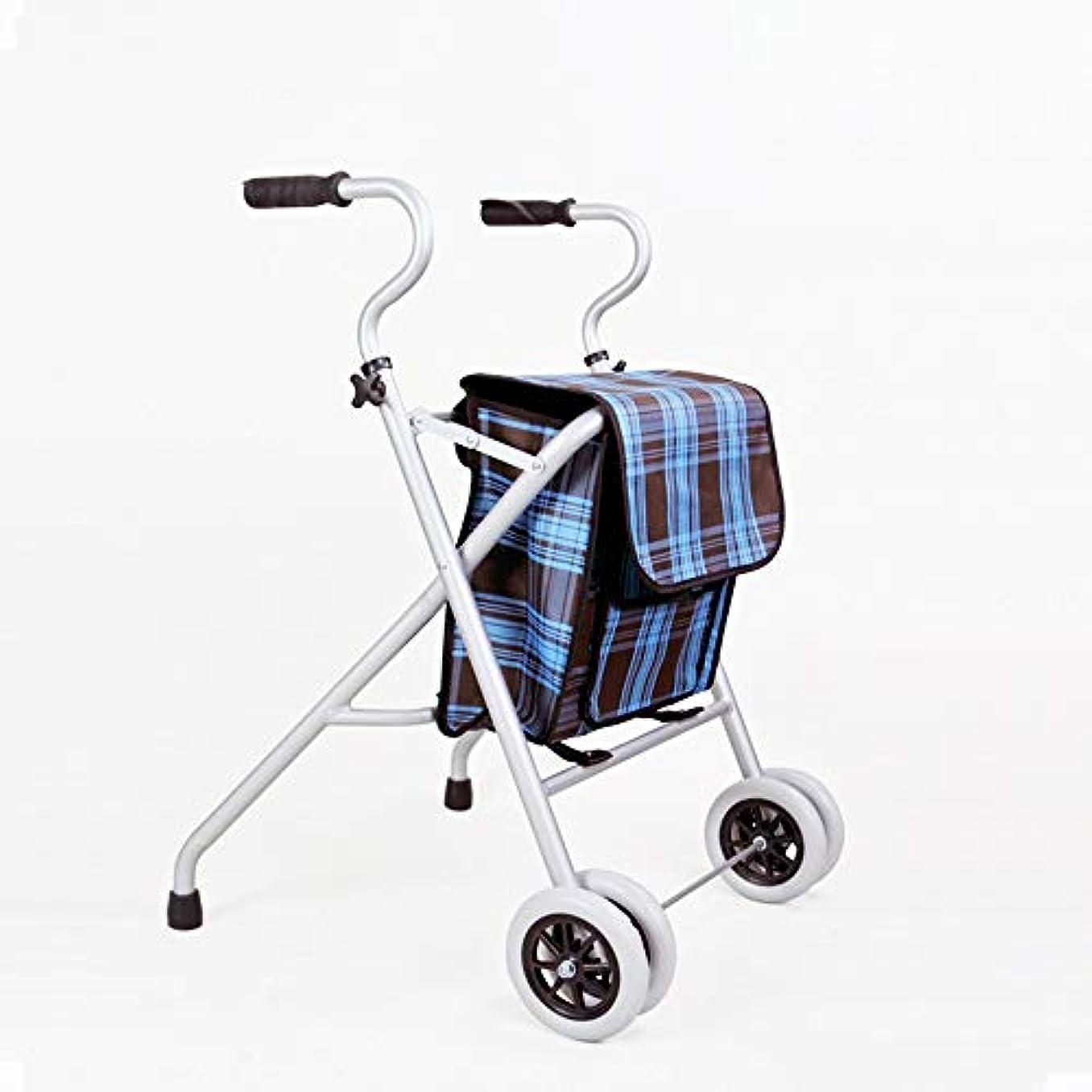 肘願う先のことを考えるキャリーバッグ付き軽量アルミニウム折りたたみ式歩行器、高さ調節可能、移動補助具