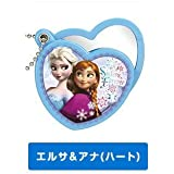 アナと雪の女王 スライドミラーマスコット [5.エルサ&アナ(ハート)](単品)