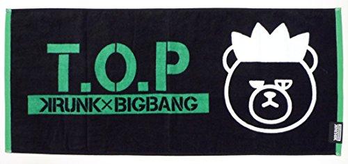 【BIGBANG】グッズの通販方法が知りたい!最新のおすすめグッズも紹介♪大人気のタオルも!の画像