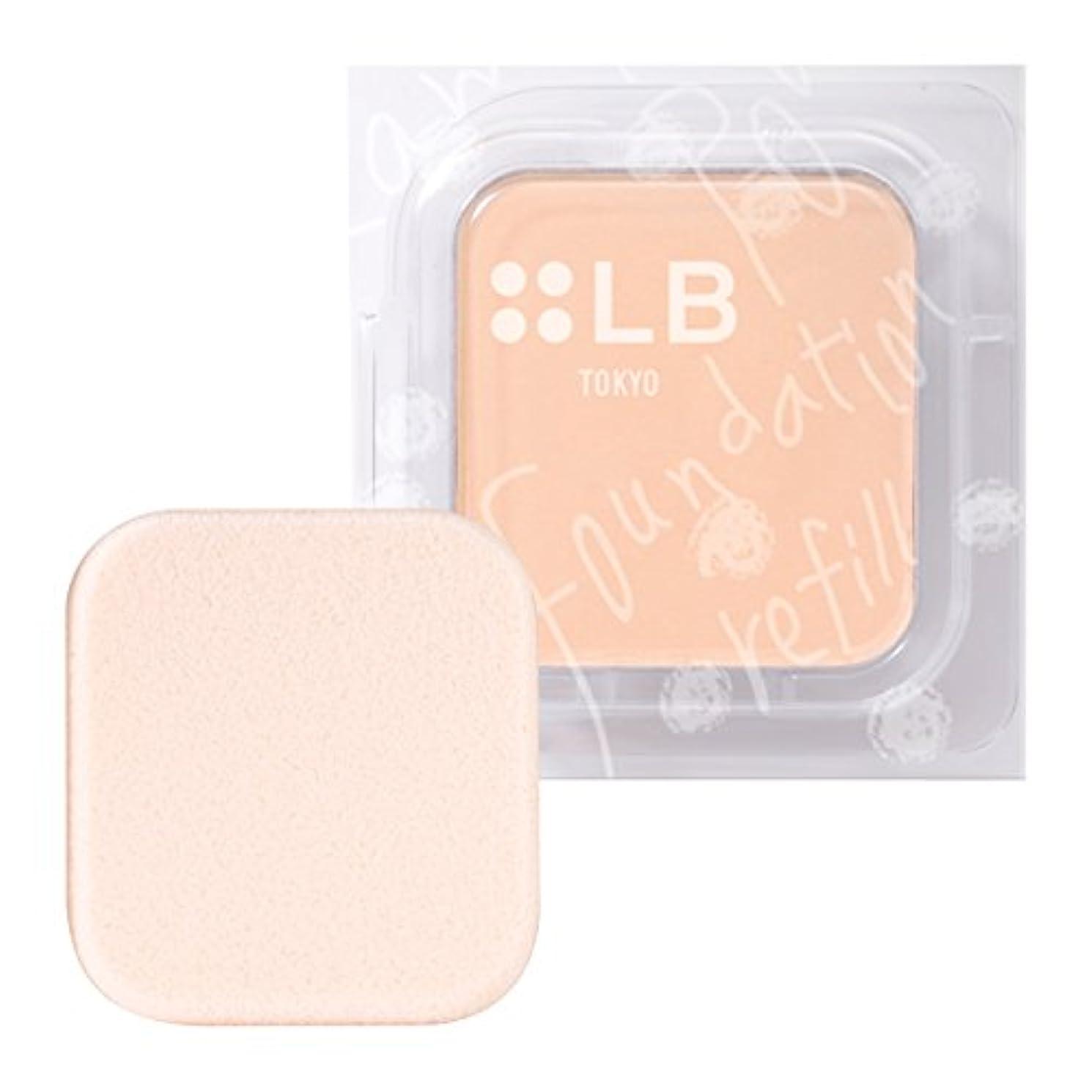 ドラッグ辞任する添加LB シームレスパウダーファンデーション レフィル ライトベージュ