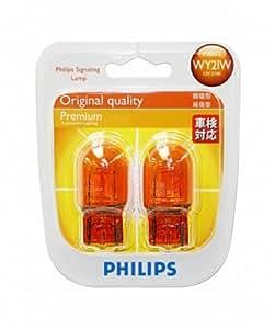 PHILIPS [ フィリップス ] 純正補修用バルブ Premium [WY21W] 12V 21W アンバー (輸入車対応) 2個入 12071B2