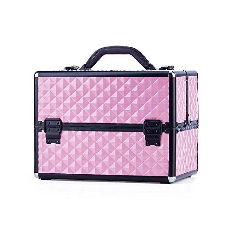 トリプルシエスタリズム特大スペース収納ビューティーボックス 美の構造のためそしてジッパーおよび折る皿が付いている女の子の女性旅行そして毎日の貯蔵のための高容量の携帯用化粧品袋 化粧品化粧台 (色 : ピンク)