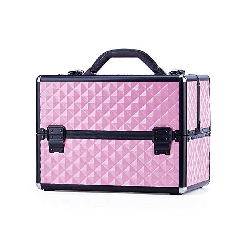 オペラ現実的パット特大スペース収納ビューティーボックス 美の構造のためそしてジッパーおよび折る皿が付いている女の子の女性旅行そして毎日の貯蔵のための高容量の携帯用化粧品袋 化粧品化粧台 (色 : ピンク)