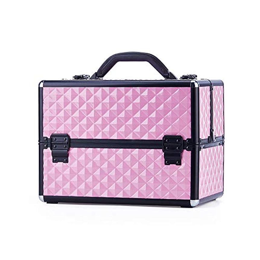 前進肺バレーボール特大スペース収納ビューティーボックス 美の構造のためそしてジッパーおよび折る皿が付いている女の子の女性旅行そして毎日の貯蔵のための高容量の携帯用化粧品袋 化粧品化粧台 (色 : ピンク)
