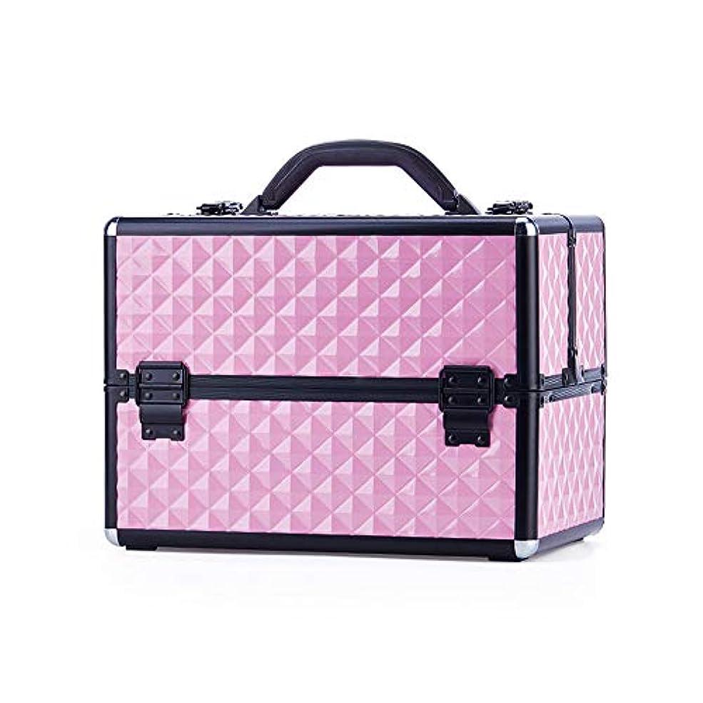 浅い荒廃するブロンズ特大スペース収納ビューティーボックス 美の構造のためそしてジッパーおよび折る皿が付いている女の子の女性旅行そして毎日の貯蔵のための高容量の携帯用化粧品袋 化粧品化粧台 (色 : ピンク)
