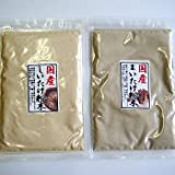 選べるセット 椎茸粉末&舞茸粉末 (椎茸粉末1+舞茸粉末1)