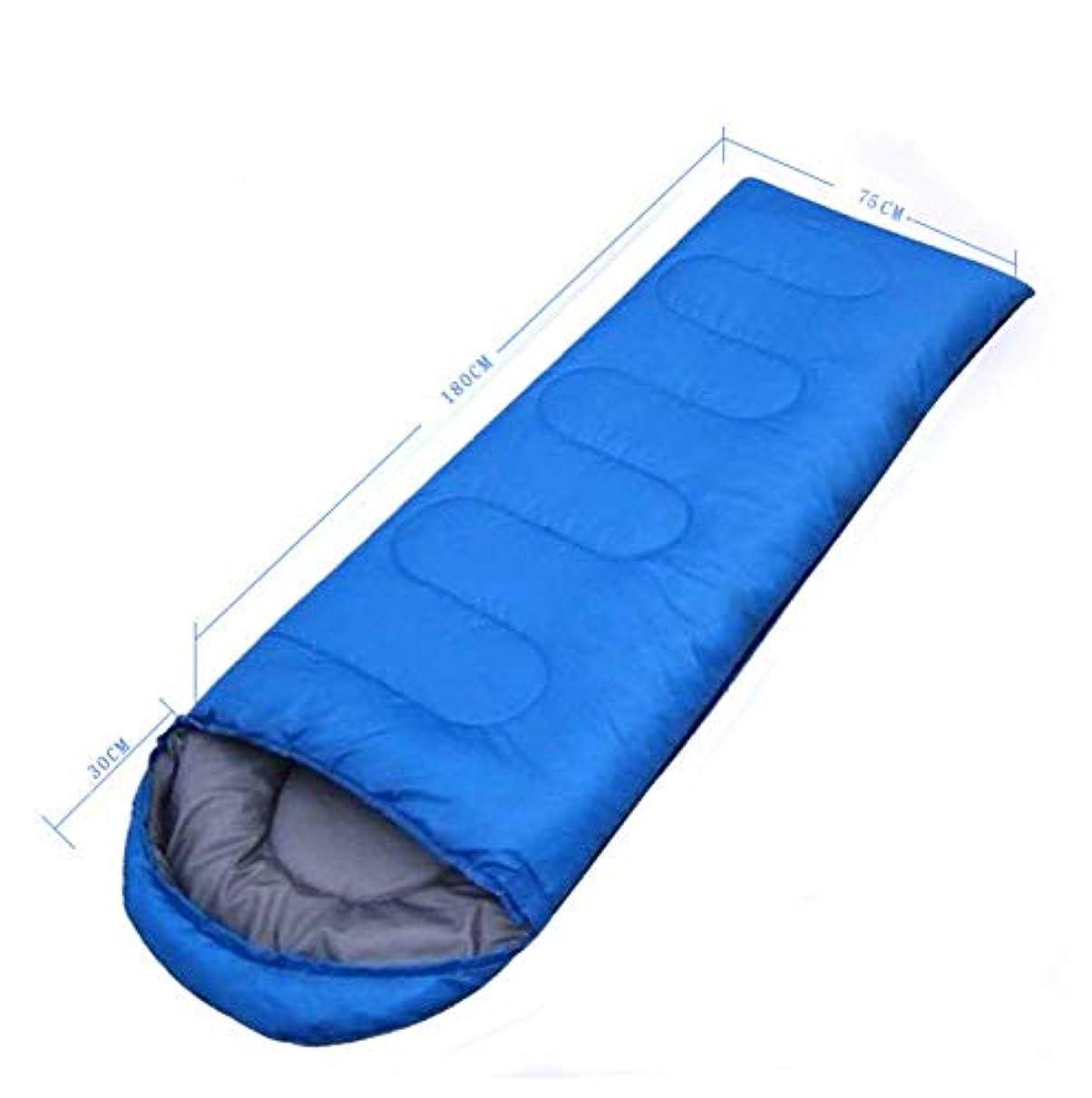望ましいカバレッジトリッキー4シーズン屋外の寝袋、大人のキャンプキャンプランチブレイク寝袋、キャップ付き大人の封筒、寝袋、ブルー