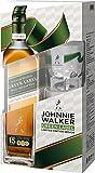 【オリジナルロックグラス2個付】ジョニーウォーカー グリーンラベル 15年 ギフトボックス [ ウイスキー イギリス 700ml ] [ギフトBox入り]
