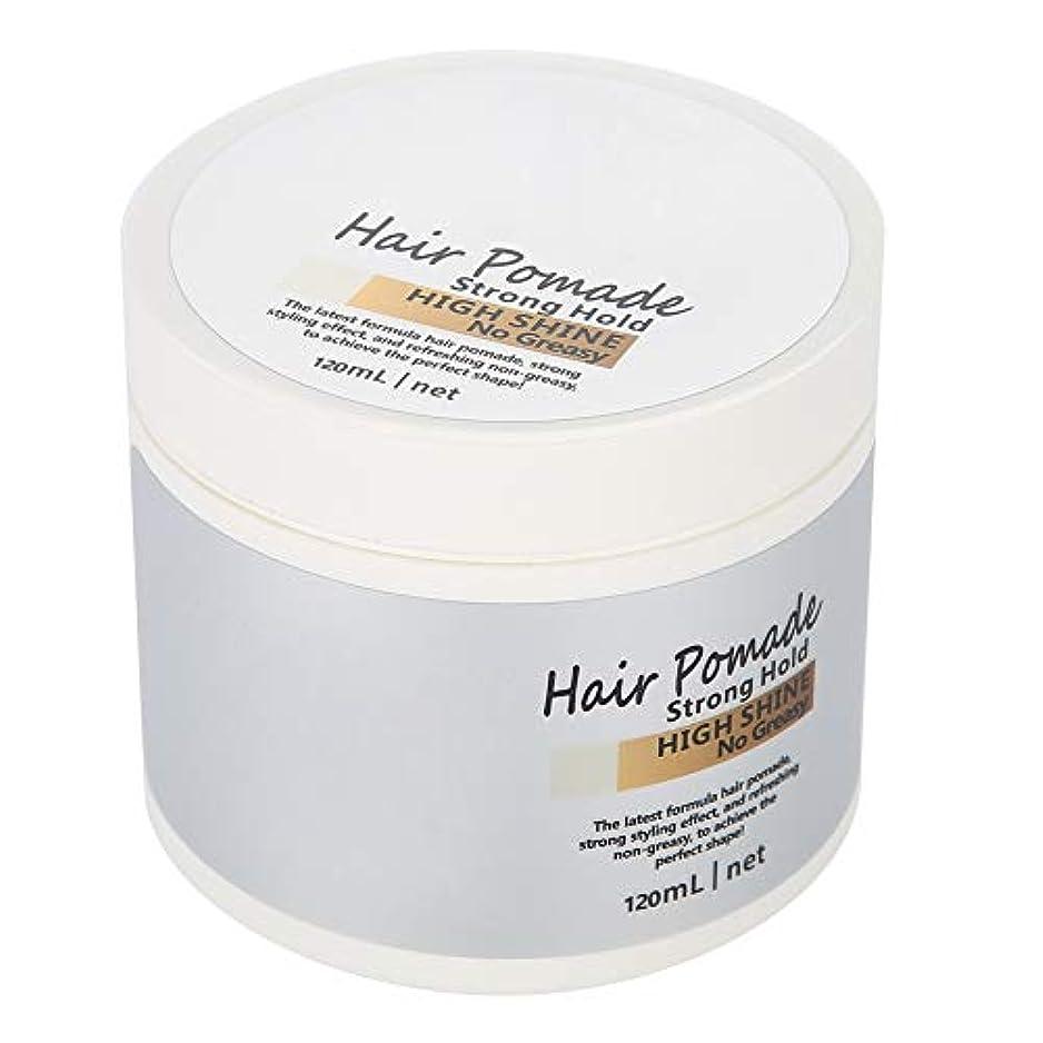 経過贈り物関数ヘアワックス、ファッション男性の光沢のあるヘアスタイリングクレイハイストロングホールドモデリングヘアポマードワックスレトロヘアスタイル120ミリリットルを作成する