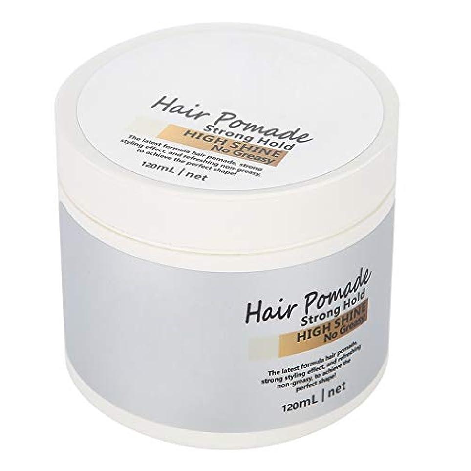 ヘアワックス、ファッション男性の光沢のあるヘアスタイリングクレイハイストロングホールドモデリングヘアポマードワックスレトロヘアスタイル120ミリリットルを作成する
