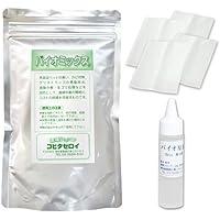 ペットの臭い、カビ対策にはバチルス菌の力、バイオセット300(バイオ原液 + バイオミックス300g)