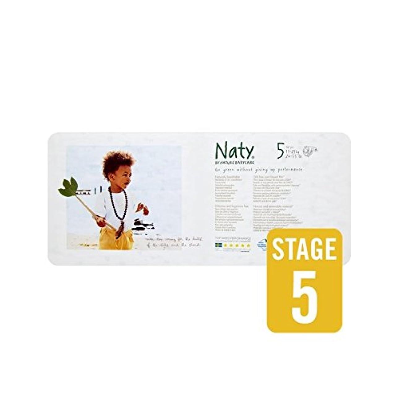 さびたにおいうがいNatyサイズ1パック5必須の42 (Nature) - Naty Size 5 Essential 42 per pack [並行輸入品]