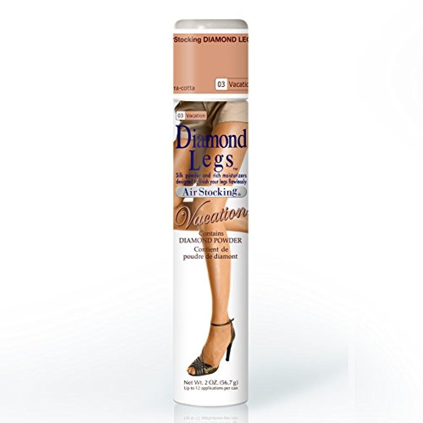 特徴づけるええハウスAirStocking Diamond Legs エアーストッキング ダイヤモンドレッグス DL 120g / QT 56.7g (56.7g, Vacation)