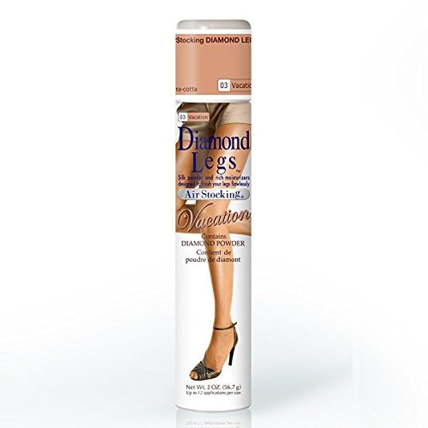 干渉する現金発行するAirStocking Diamond Legs エアーストッキング ダイヤモンドレッグス DL 120g / QT 56.7g (56.7g, Vacation)