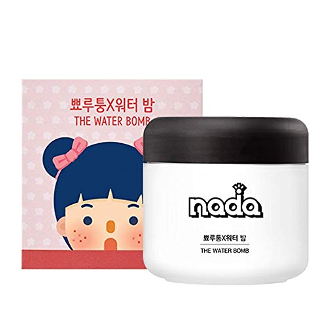 BEST韓国水爆弾50グラムモイスチャライジングフェイスクリームケア寧アンチリンクル化粧品NADA