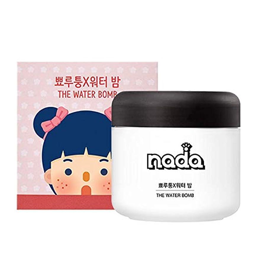 バウンス普遍的な侵略BEST韓国水爆弾50グラムモイスチャライジングフェイスクリームケア寧アンチリンクル化粧品NADA