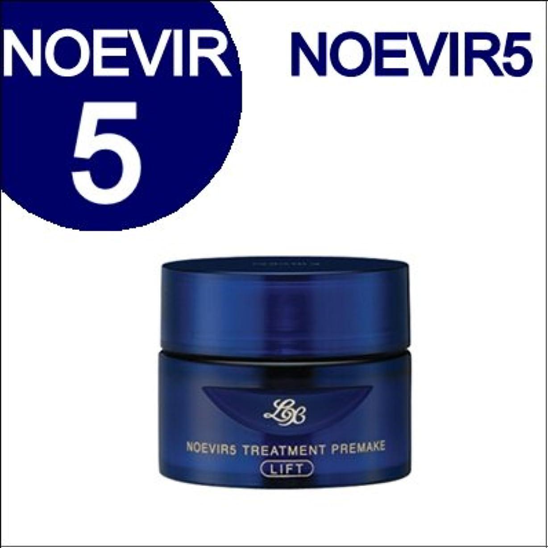 ノエビア 5 トリートメントプレメイクLX リフト 30g [並行輸入品]