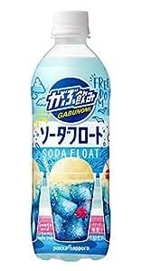 ポッカサッポロ がぶ飲みソーダフロート 500ml ×24本